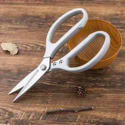 Kéo cắt thực phẩm tay cầm xám Kapusi giá sỉ