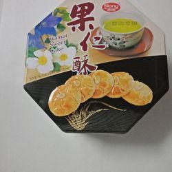 Bánh Qui hạnh nhân SiLang - từ HongKong giá sỉ