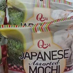 Bánh Mochi Japanese với 3 vị trong 1 gói giá sỉ