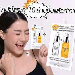 COLLAGEN SERUM VIT C hãng ROYAL BEAUTY Thái Lan giá sỉ