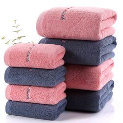 Set 2 Khăn tắm dày 34x7570x140siêu thấm chất liệu 100 cotton 120g450g 130 giá sỉ