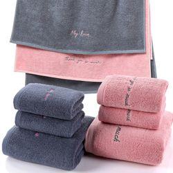 Khăn tắm dày 34x75siêu thấm chất liệu 100 cotton 120g 129 giá sỉ