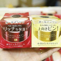 Kem Dưỡng Da ShiseidoAqualabel 5 In 1