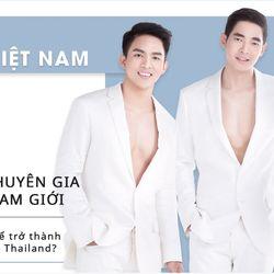 Kem dưỡng trắng da cho nam QMEN Thái Lan - Snail White Body Lotion giá sỉ, giá bán buôn