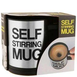 Ly Tự Động Khuấy Cafe Self Stirring Mug giá sỉ