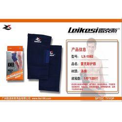 Băng Bảo Vệ Đầu Gối Leikesi LX-1082