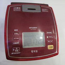 Nồi cơm điện Mitsubishi NJ-VX104R giá sỉ