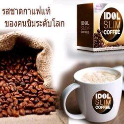 cafe idol chuẩn giá sỉ
