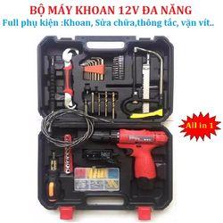 Bộ Máy Khoan Pin Sửa Chữa Bắn Vặn Vít Đa Năng 12V giá sỉ, giá bán buôn