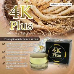 Kem 4k Thái Lan giá sỉ