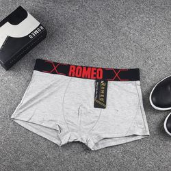 Quần lót nam ROMEO RM218