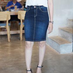 Váy jean công sở bigsize giá sỉ