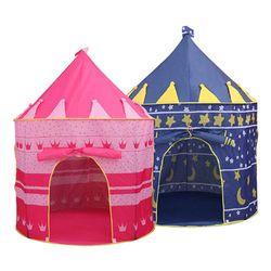 Lều Hoàng tử công chúa cho bé giá sỉ