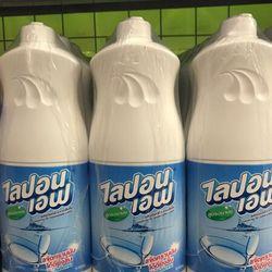 Nước rửa bát Lipon 800ml chai không mùi giá sỉ, giá bán buôn