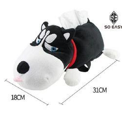 Hộp khăn giấy trên xe hơi túi treo đựng khăn giấy hình chú chó Husky siêu đáng yêu cho xe ô tô văn phòng xe hơi bàn ăn phòng kháchC003-HKGC giá sỉ