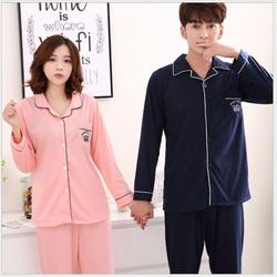 Pyjama đồ ngủ nam 2018 Hàn Quốc 111 giá sỉ, giá bán buôn