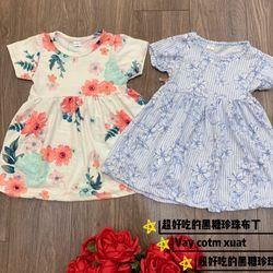 Váy cotton cánh tiên giá sỉ, giá bán buôn