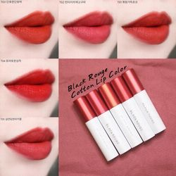 Son kem lì Black Rouge Cotton Lip Color