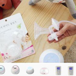 Bộ phụ kiện hút sữa cổ rộng SPECTRA Hàn Quốc 28mm giá sỉ