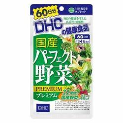 Viên uống dhc rau củ 60 ngày 240 viên