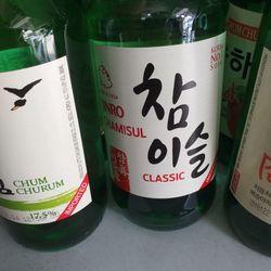 Rượu Soju Truyền Thống Classic Chamisul 360ml giá sỉ