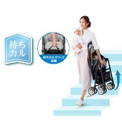 Xe Đẩy Combi Japan Mechacal Handy Auto 4 cass Eggshock HG Snow White giá sỉ