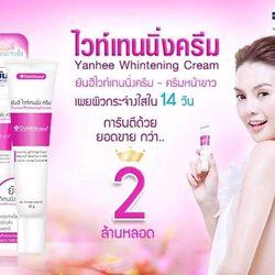 Kem dưỡng trắng da chuyên sâu Yanhee Whitening Cream4 IN 1