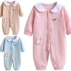 Áo liền quần cho bé sơ sinh hính đầu thú vô cùng đáng yêu 102 giá sỉ