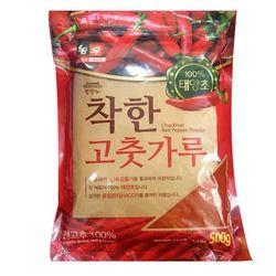 Ớt bột Hàn Quốc Nong Woo MỊN 500g giá sỉ