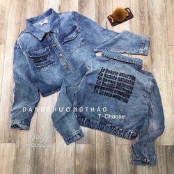 áo khoác jean nữ in chữ nhỏ giá sỉ