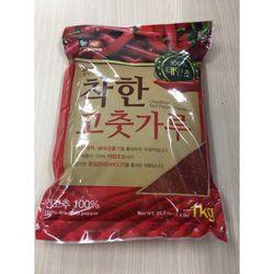 Ớt bột Hàn Quốc NongWoo Vảy 1kg giá sỉ