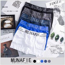 Quần lót nam Boxer Munafie Nhật giá sỉ