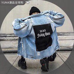 áo khoác jean nam tia kéo tay giá sỉ, giá bán buôn