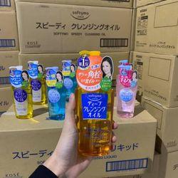 Dầu Tẩy Trang Kose Nhật Bản 230ml giá sỉ, giá bán buôn