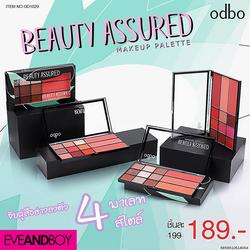 Phấn mắt Odbo Beauty 9 ô kèm 3 má hồng OD1029 sỉ 75k tone 2 3 4 giá sỉ