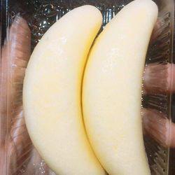 Bánh chuối Đài Loan giá sỉ