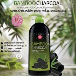 Gel Tắm Trị Mụn Lưng Cathy Doll Bamboo Charcoal Anti Acne Oil Control Body Bath Gel