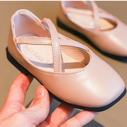 Giày búp bê cho bé gái hài 07 màu kem giá sỉ