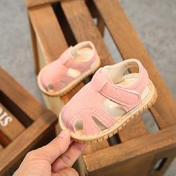 Giày Sandal cho bé gái 04 hồng giá sỉ
