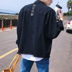 Áo khoác jean nam thêu chữ thời trang giá sỉ