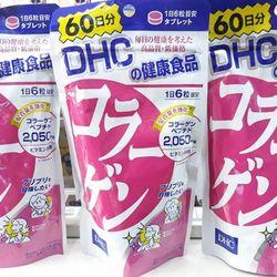 Viên uống Collagen DHC dạng viên Nhật Bản giá sỉ