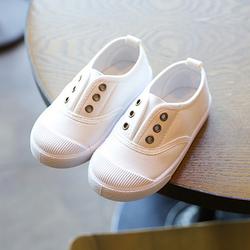 Giày thể thao cho bé trai và bé gái không dây 05 trắng giá sỉ