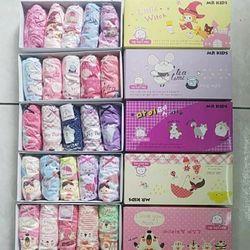 Sét 5 quần hộp bé trai và bé gái Hàn quốc 9kg 40kg giá sỉ, giá bán buôn