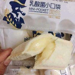 Bánh sữa chua Đài Loan thùng 2kg giá sỉ