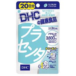 VIÊN UỐNG NHAU THAI CỪU DHC 3600MG 20 NGÀY NHẬT BẢN giá sỉ, giá bán buôn