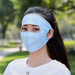 Khẩu Trang Ninja giá sỉ