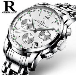 Đồng hồ Ontheedge RZY036 fullbox trắng-trắng giá sỉ