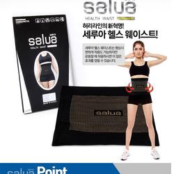Đai nịt giảm mỡ bụng Salua Hàn Quốc giá sỉ giá bán buôn giá sỉ