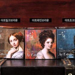 Thuốc nhuộm Hàn Quốc