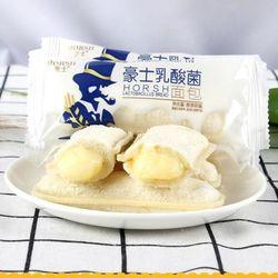 Bánh sữa chua Horsh Đài loan giá sỉ